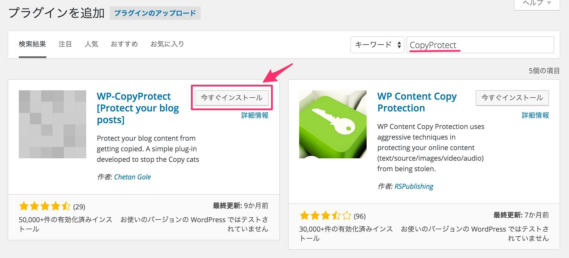 wp-copy02