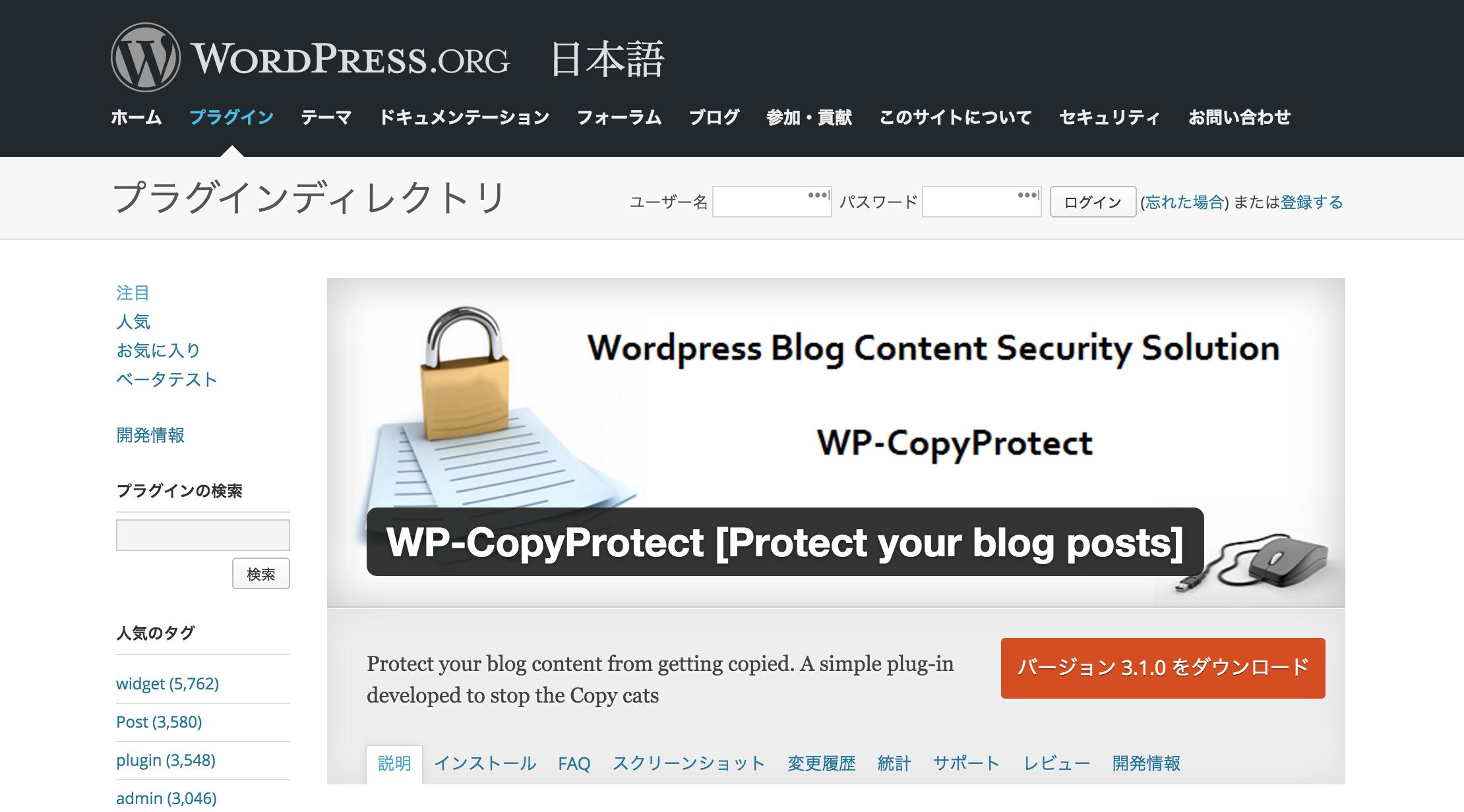 wp-copy04